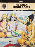 Great Hindi Poets (10032), The