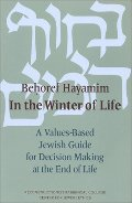 Behoref Hayamim: In the Winter of Life: A Values-Based Jewish Guide for Decision-Making at the End of Life