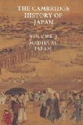 Cambridge History of Japan, Vol. 3: Medieval Japan (Volume 3), The