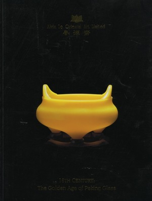 18th Century:The Golden Age of Peking Glass: Inaugural Exhibition September 14 to 24, 1999
