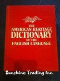 American Heritage Dictionary of the English Language, The