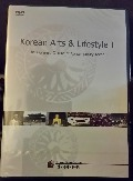 Korean Arts & Lifestyle 1: The Dynamic Culture of Contemporary Korea