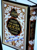 Noble Qur'an, The