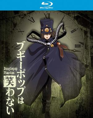 Boogiepop Phantom TV Series: Complete Collection (Blu-ray)