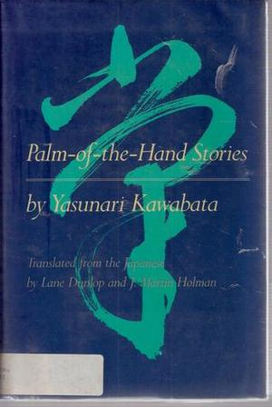 Palm-of-the Hand Stories