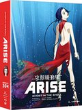 Ghost in the Shell: Arise - Borders 3 & 4 [Blu-ray]