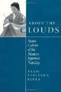 Above the Clouds: Status Culture of the Modern Japanese Nobility