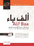 Alif Baa, Third Edition: Alif Baa: Introduction to Arabic Letters and Sounds (Al-Kitaab Arabic Language Program) (Arabic Edition)