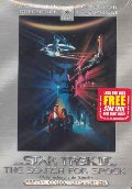Star Trek III: The Search for Spock (Special Collectors Widescreen Edition)