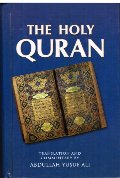 Holy Quran: Text, Translation and Commentary (Net), The