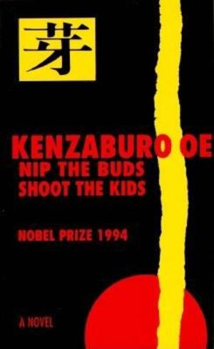 Nip the Buds, Shoot the Kids