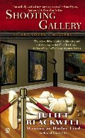 Shooting Gallery  (An Art Lover's Mystery, No. 2)