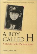 Boy Called H: A Childhood in Wartime Japan (Kan Yamaguchi Series), A