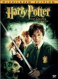 Harry Potter And The Chamber Of Secrets [DVD]