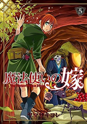 Ancient Magus' Bride Vol. 5, The