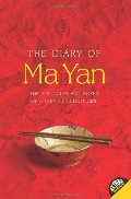 Diary of Ma Yan: The Struggles and Hopes of a Chinese Schoolgirl, The