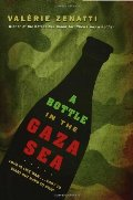 Bottle in the Gaza Sea, A