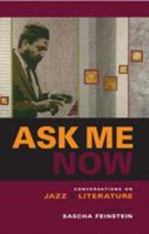 Ask Me Now