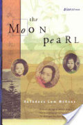 Moon Pearl, The