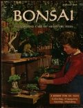 Bonsai: Culture and care of miniature trees (A Sunset book)