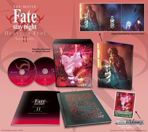 Fate/stay night: Heaven's Feel – II. Lost Butterfly Limited Edition Blu-ray
