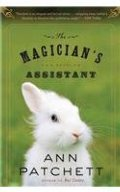 Magician's Assistant, The