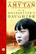 Bonesetter's Daughter: A Novel (Ballantine Reader's Circle), The