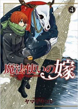 Ancient Magus' Bride Vol. 4, The