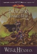 Dragons of a Vanished Moon (The War of Souls, vol. 3)