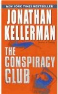 Conspiracy Club, The