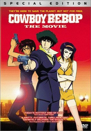 Cowboy Bebop - The Movie (Cowboy Bebop: Tengoku No Tobira) [Import USA Zone 1]