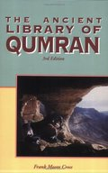 Ancient Library of Qumran, The