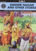 Andher Nagari And Other Stories (1029)