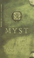 Book of Ti'Ana (Myst, Book 2), The