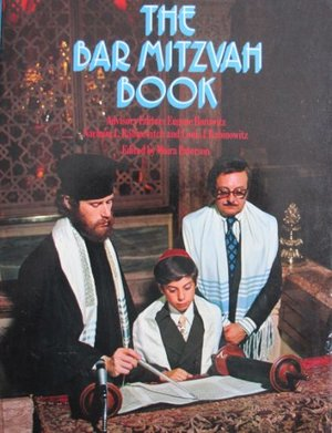 Bar Mitzvah Book, The