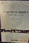 Korean Arts & Lifestyle 4: The Beauty of Traditional Korean Arts
