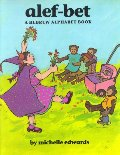 Alef-bet : a Hebrew alphabet book