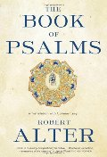 Book of Psalms: A Translation with Commentary, The