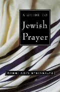 Guide to Jewish Prayer, A