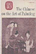 Chinese on the Art of Painting, The
