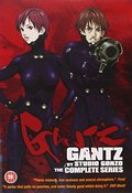 Gantz Complete Collection [DVD]
