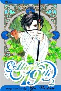 Alice 19th, Vol. 2: Inner Heart