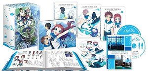 Lull in the Sea: Complete Series Premium Edition (Blu-ray), A