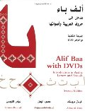 Alif Baa with DVDs: Introduction to Arabic Letters and Sounds [With 2 DVDs]