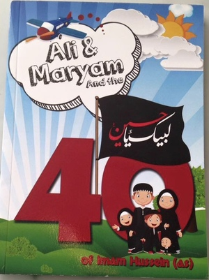 Ali & Maryam and the 40 of Imam Hussein (as)