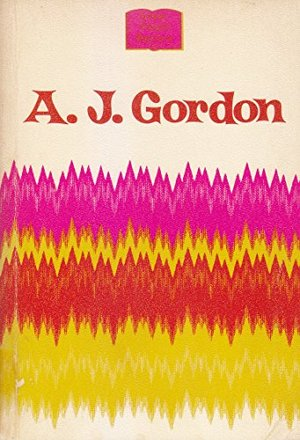 A. J. Gordon (Great pulpit masters)
