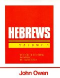 Hebrews, 7 volumes - 227.87 OWE