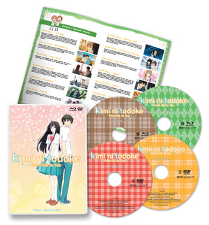 Kimi ni Todoke -From Me to You- Volume 1 Standard Edition (Blu-ray/DVD Combo)