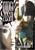 Otogi Zoshi - Legend of Magatama (Vol. 1)