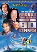 Around the World in 80 Days (Widescreen Edition)
